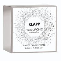 1625 Концентрат HYALURONIC Power Concentrate 2х2мл